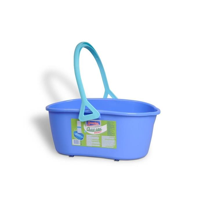 97050223_QM bucket new-16704